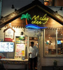 Malaychan satu