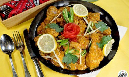 Pakistani Restaurant