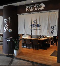 Halal Wagyu Dining PANGA585 Asakusa