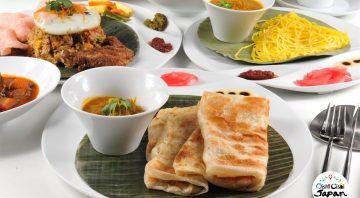 PAPRIKA Halal Restaurant